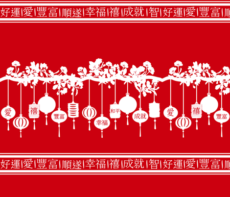 Chinese Lantern Blessings fabric by inspirationz on Spoonflower - custom fabric