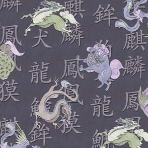 Japanese Creatures