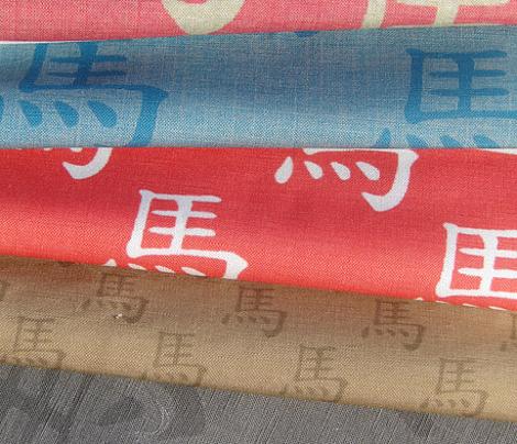 Horse Kanji - red, white
