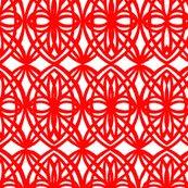 Rrchinese_paper_cutting_dubai_building_lattice_2_shop_thumb