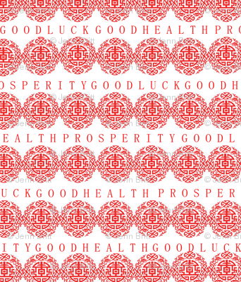 Rrspoonflower_chinese_paper_cutting_copy_preview