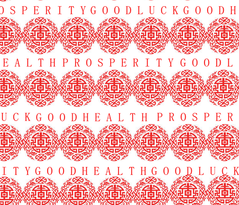 Spoonflower_Chinese_Paper_Cutting_copy fabric by jennbritt75 on Spoonflower - custom fabric