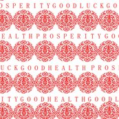 Rrspoonflower_chinese_paper_cutting_copy_shop_thumb