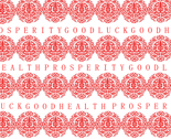 Rrspoonflower_chinese_paper_cutting_copy_thumb