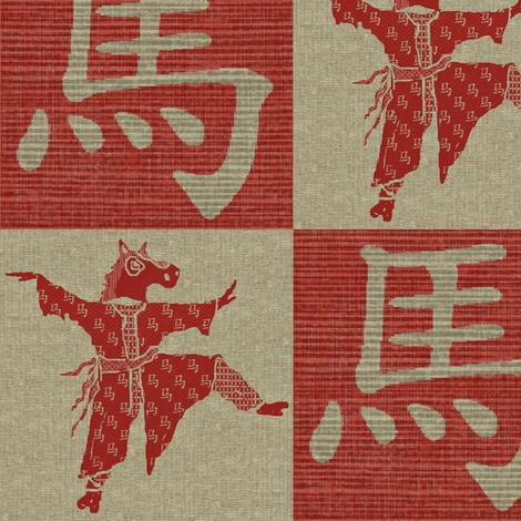 Horse Dancer & Kanji - Year of the Horse 2014 - Chinese New Year-