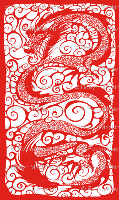 NIB Red Dragon III