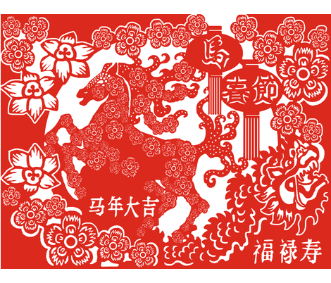 Year of the Horse, Chinese New Year 2014 Paper Cut fabric by ramonaghods on Spoonflower - custom fabric