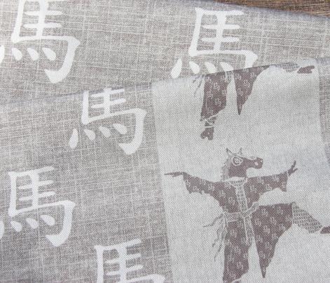 Horse Kanji - taupe, light beige, off white