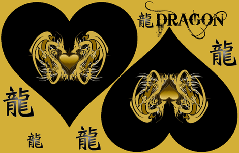 DOUBLE DRAGON HEART PILLOWS fabric by bluevelvet on Spoonflower - custom fabric