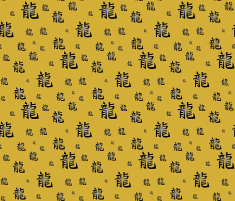 GOLDEN DRAGON SYMBOLS fabric by bluevelvet on Spoonflower - custom fabric