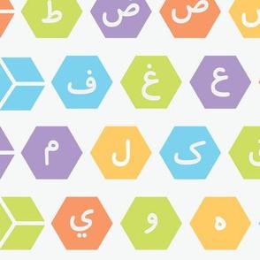 arabic-alphabet-8