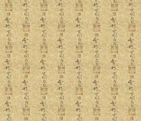 Shohaku - scroll