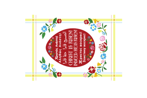 Pascha Basket Cover fabric by laurawilson on Spoonflower - custom fabric