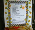 Rrtea_towel_mom_s_recipe.ai_comment_479199_thumb
