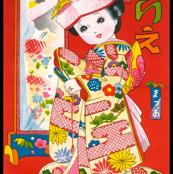 vintage retro traditional japanese oriental chinese dolls girls toddler children kimono geisha flowers princess fans flowers brides bridal mirrors