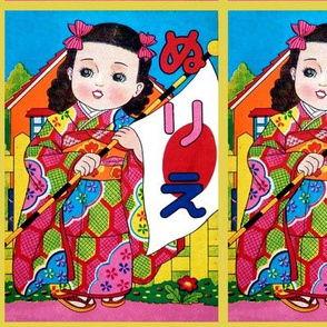 vintage retro traditional japanese oriental chinese dolls girls nursery toddler children kimono geisha flowers flags sun garden house anime manga