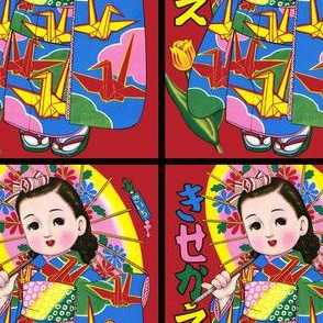 vintage retro kitsch kawaii kimono japanese oriental geisha girls paper cranes umbrella toddler nursery chinese coloring book children child