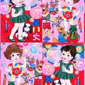 vintage retro traditional japanese oriental chinese girls toddlers children bubbles games badgers raccoon dogs puppies puppy birds flowers anime manga