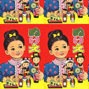 vintage retro traditional japanese oriental chinese girls children playing games wooden dolls cartoons comics anime manga
