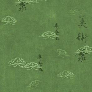 Green Japanese design with Kanji