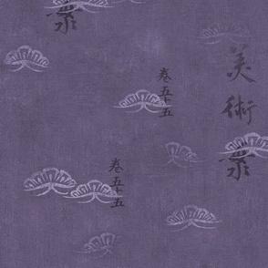 Purple Japanese design with Kanji