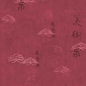Red Japanese design with Kanji