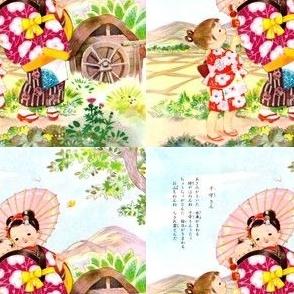 vintage kids japanese oriental chinese korean geisha kimono mother children daughters sisters mountain farm trees umbrellas fields rural water wheel