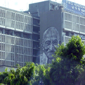 Gandhi ji on Police Headquarters, New Delhi