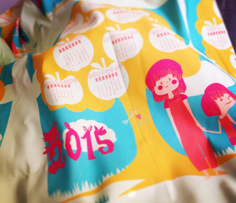2015 apple tea towel calendar
