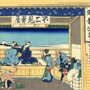 Yoshida at Tōkaidō