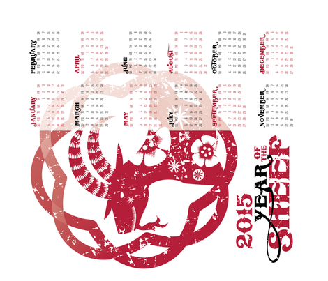 2015 Calendar: Year of the Sheep - © Lucinda Wei
