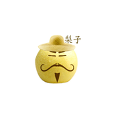 CHAN THE CHINESE PEAR