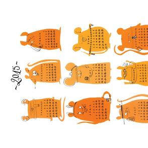 Twelve mice for 2015