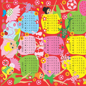 2015 Tea Towel Calendar