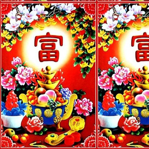 asian china chinese oriental chinoiserie kanji good luck lunar new year flowers mudan peony golden taels fruits peaches grapes apples oranges ruyi