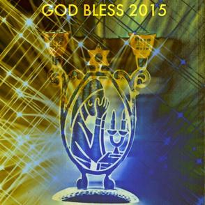 Jewish Blessing 2015