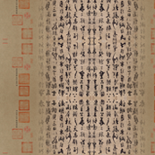 asiatic calligraphy