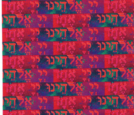 Menorah Shema No 9
