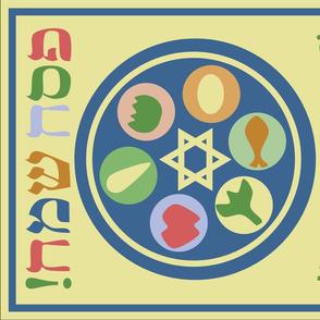 passover_flag