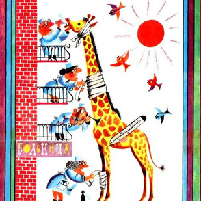 vintage retro kitsch hospitals clinics doctors nurses medicine bandages giraffes thermometers sun birds patients