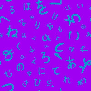 Purple and Teal Hiragana