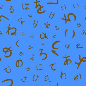 Blue and Brown Hiragana