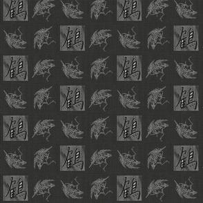 Cranes & Kanji-ed-ch-ed