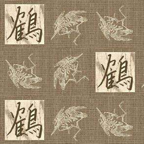 Cranes & Kanji - taupe