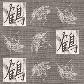 Cranes & Kanji -  light grey