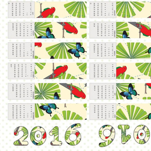 King parrots and fan palms 2016 calendar