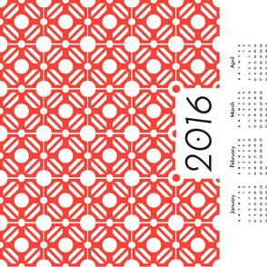 Onward - 2016 Calendar - Coral