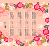 2016 Flower Wreath Tea Towel Calendar by Andrea Lauren