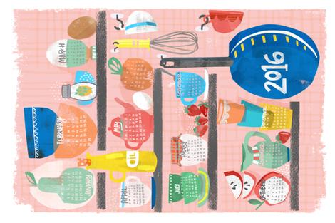Kitchen Cupboard Tea Towel 2016