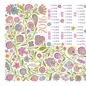 2016 Tea Towel Calendar-Let Your Soul Blossom and Grow_white